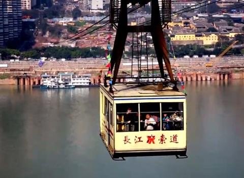 Regular City inChongqing